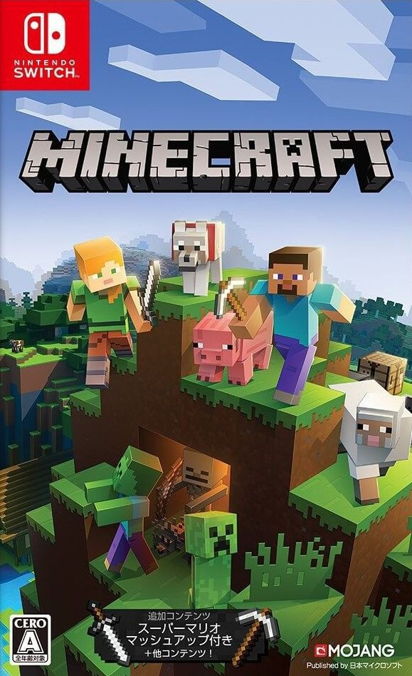 Minecraft: Nintendo Switch Edition XBOX