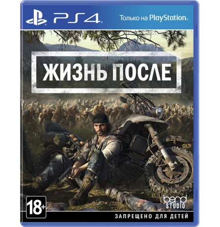 Days Gone Standard Edition + Preorder bonus PS4