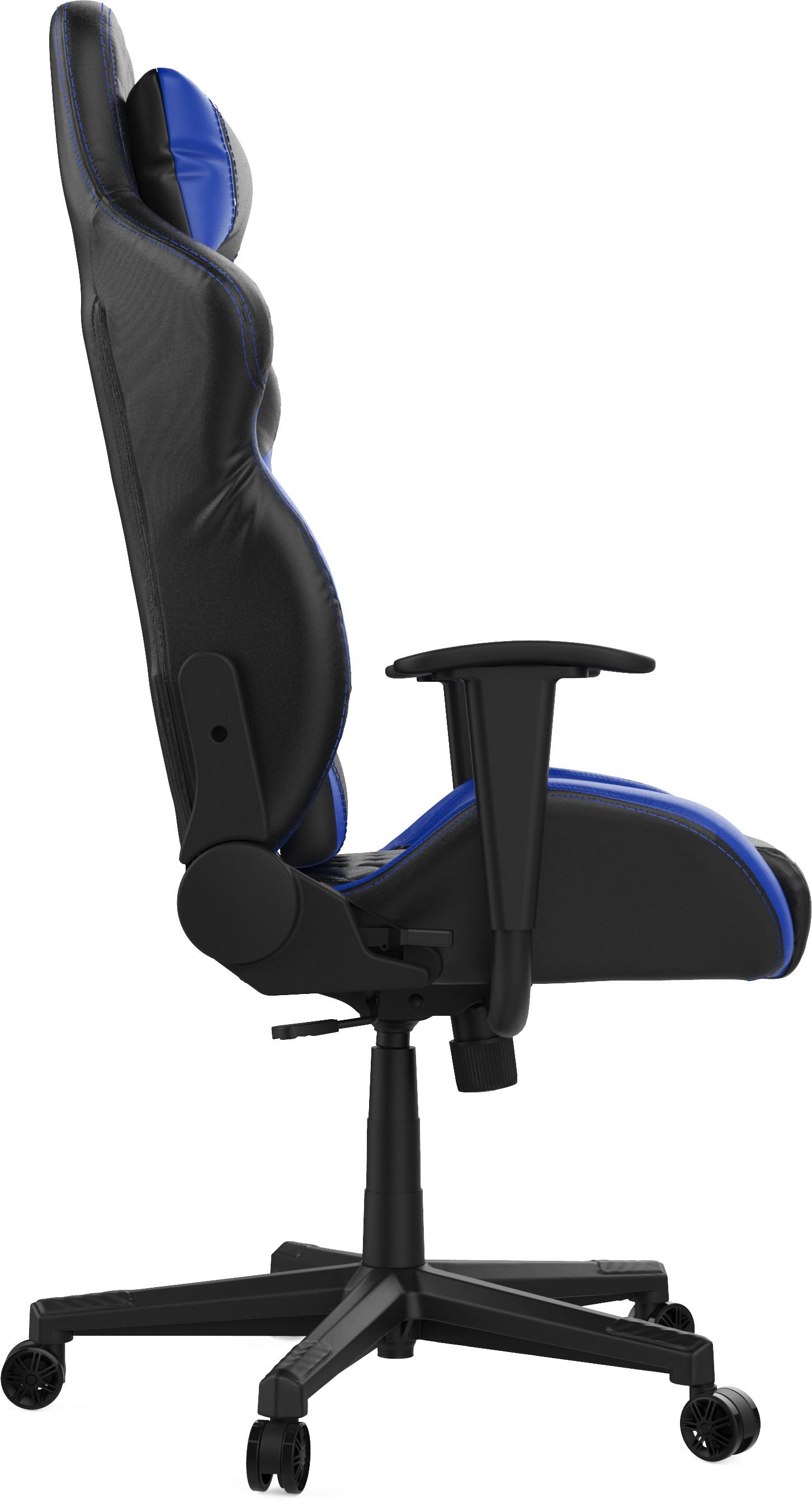 GAMDIAS ZELUS E1 L BB Gaming Chair
