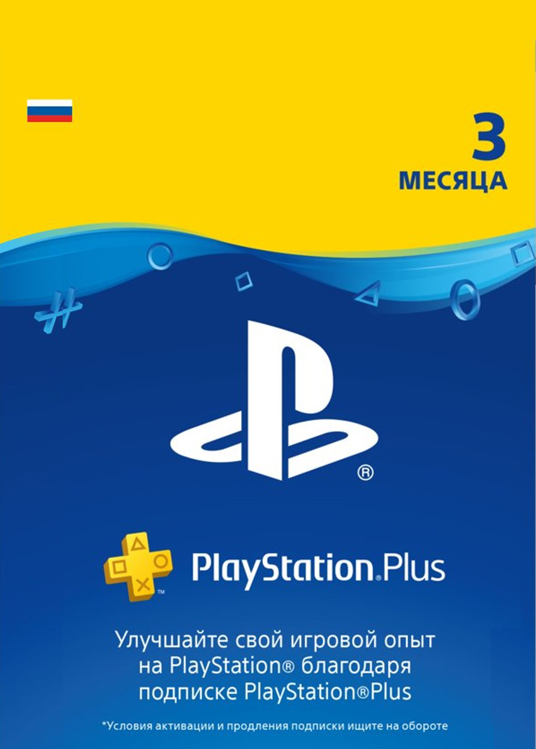 Playstation PLUS Card 90D (Suomija)