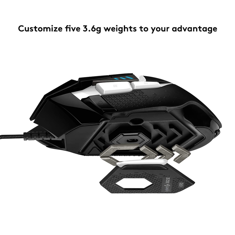 LOGITECH G502 SE HERO laidinė pelė | 16 000 DPI