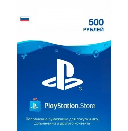 Playstation Network Card 500 RUB (Rusija)