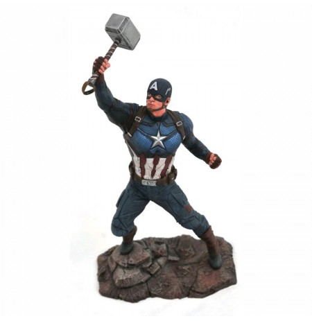 MARVEL Gallery Avengers Endgame - Captain America statula | 23 cm