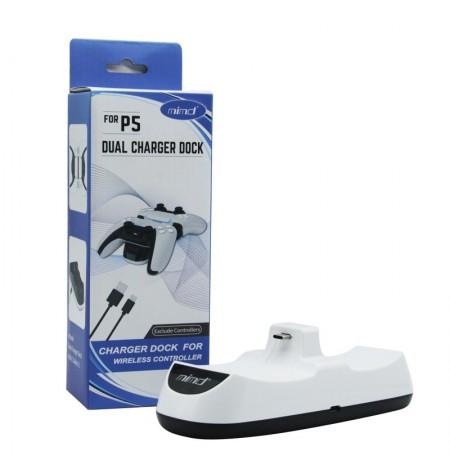 Sony PlayStation DualSense belaidžių valdiklių (PS5) balta įkrovimo stotelė | Type-C