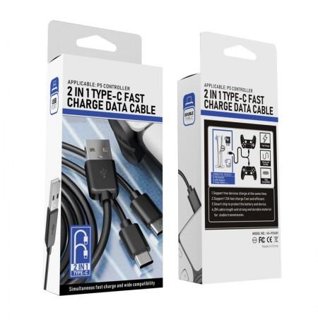 PlayStation 5 pultelių USB-C laidas pakrovimui 200cm