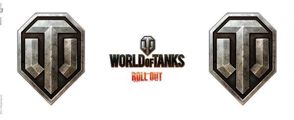 WORLD OF TANKS Logo puodukas