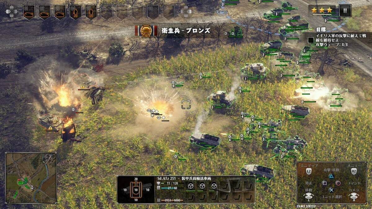 Sudden Strike 4: Limited Day One Edition